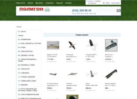 poligon-td.ru