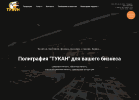 poligraf.od.ua