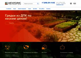 polikarbonat-samara.ru