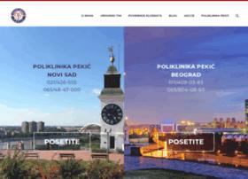 poliklinika.rs