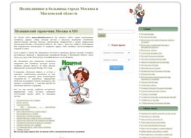 poliklinikimoskva.ru