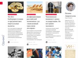polinalavrenteva.odnako.org