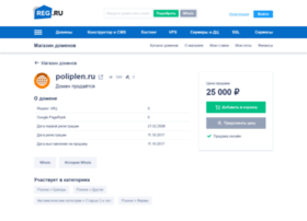 poliplen.ru