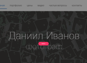 polisbook.ru