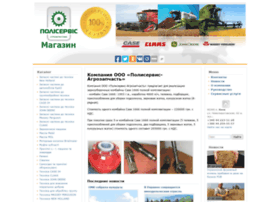 poliservis.com.ua