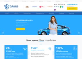 polisgid.ru