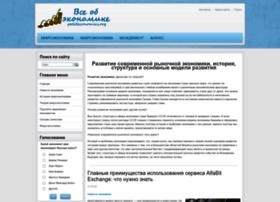 politeconomics.org