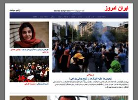 politic.iran-emrooz.net
