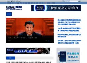 politics.caijing.com.cn