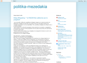 politika-mezedakia.blogspot.com