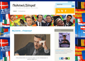 politikisatira.wordpress.com