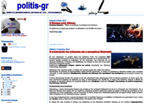 politis-gr.blogspot.com