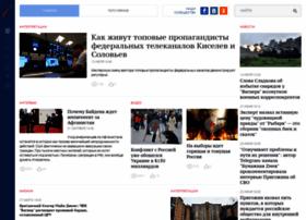 politonline.ru