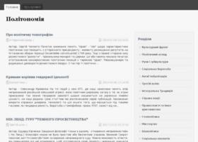 politonomia.org.ua