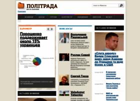 politrada.com
