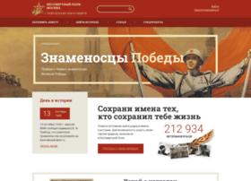 polkmoskva.ru