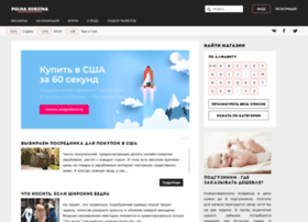 polnakorzina.ru