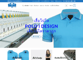 poloidesign.com