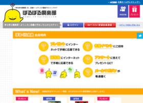 polpol.home-tv.co.jp