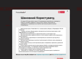 polradio.pl