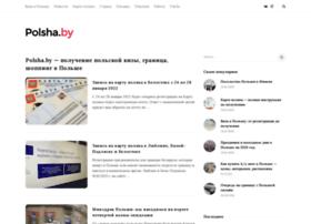 polsha.by