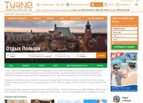polsha.turne.com.ua