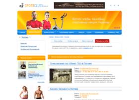 poltava.sportclubs.com.ua