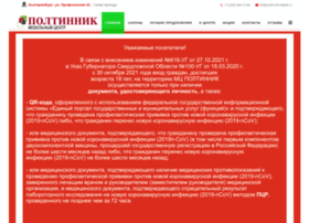 poltinnik-mebel.ru