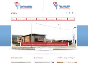 polyclinic.gr