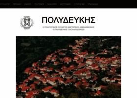 polydefkis.gr
