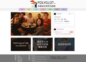 polyglot.tw