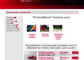 polykarbonat.com.ua