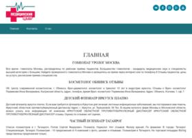 polymed-lechenie.ru