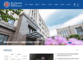 polymer.fudan.edu.cn