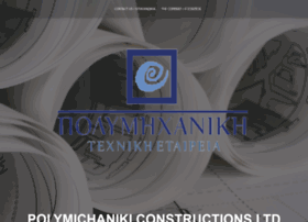 polymichaniki.gr