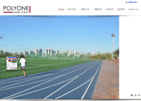 polyone.co.kr