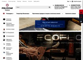 polystar.com.ua