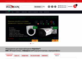 polyvision.ru