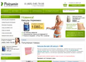 polzamin.ru