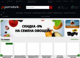 pomidorka.com.ua
