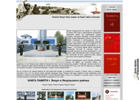 pomni-yanaul.ru
