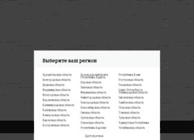 pomogaem-reklamoy.tele2.ru