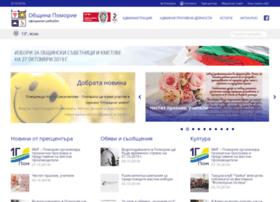 pomorie.org