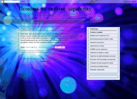 pomosnic.blogspot.com