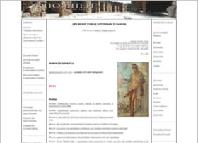 pompeii.ru