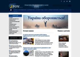 pon.org.ua