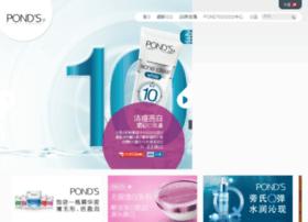 ponds.com.cn