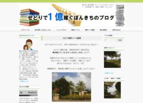 ponkichi01.com