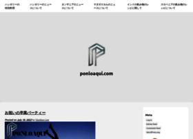 ponloaqui.com