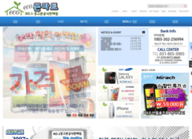 ponmart.com
